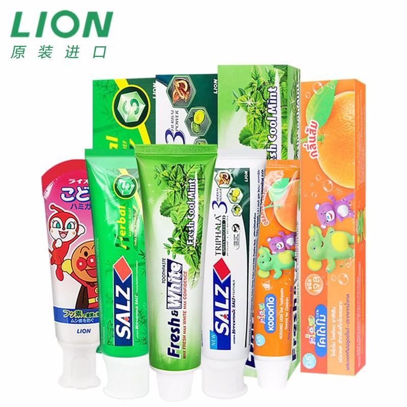 日本LION 牙膏 亲子家庭共享装5支(面包超人40g+无糖40g+亮白160g+草本90g+护齿90g)