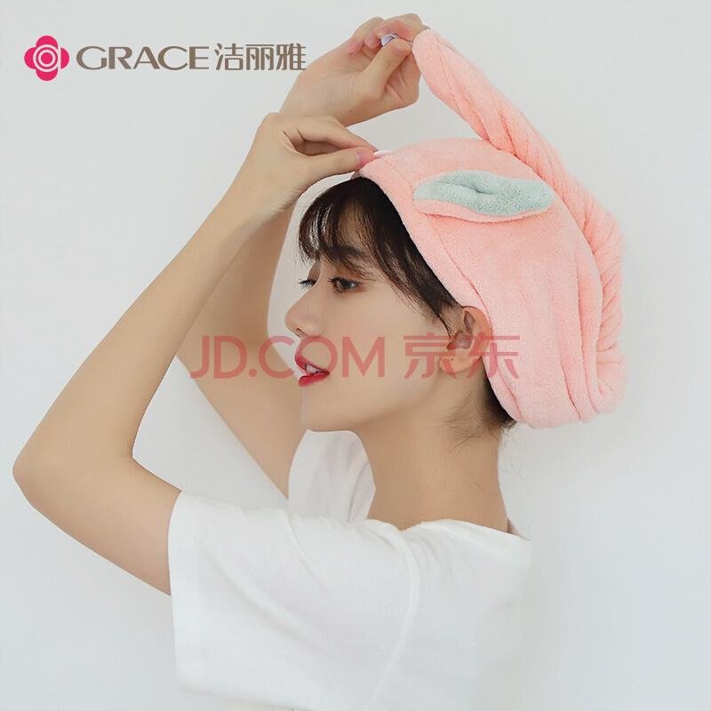 洁丽雅(Grace)干发帽 亲子装 柔软强吸水干发帽 65x25cm 包头速干毛巾 可爱兔耳朵浅粉,洁丽雅(Grace)