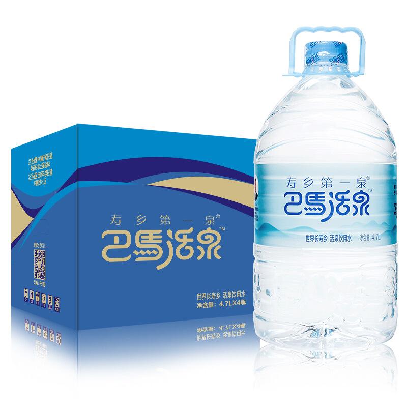 巴马活泉 天然弱碱性矿泉水 活泉饮用水 4.7L*4瓶 整箱