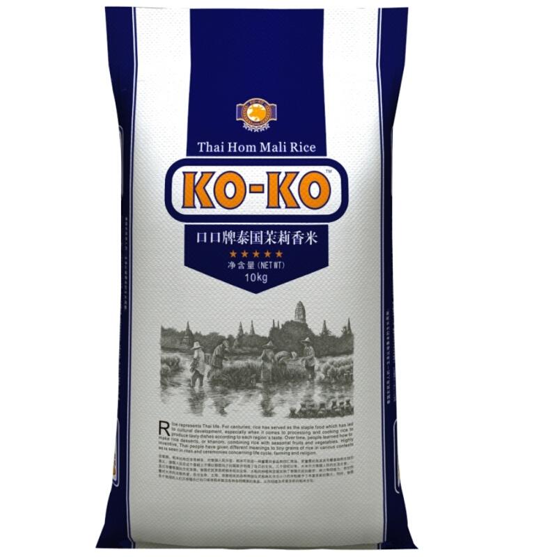 泰国进口 KOKO 泰国茉莉香米 泰国香米 原装进口大米10KG