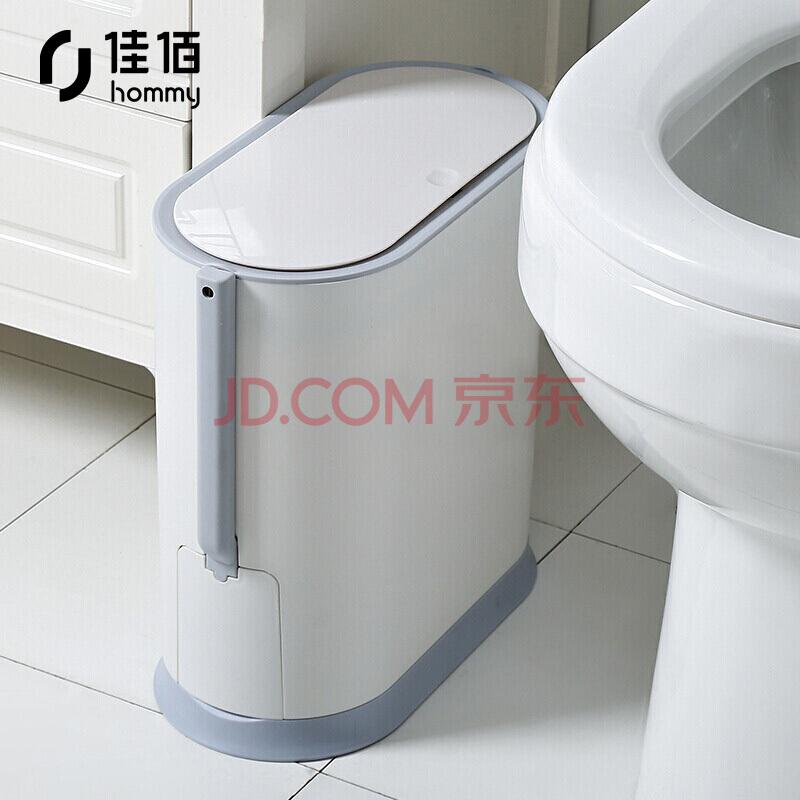佳佰 按压式垃圾桶 家用带盖 浴室厕所卫生间夹缝防水防臭 带马桶刷 椭圆8L PD104,佳佰