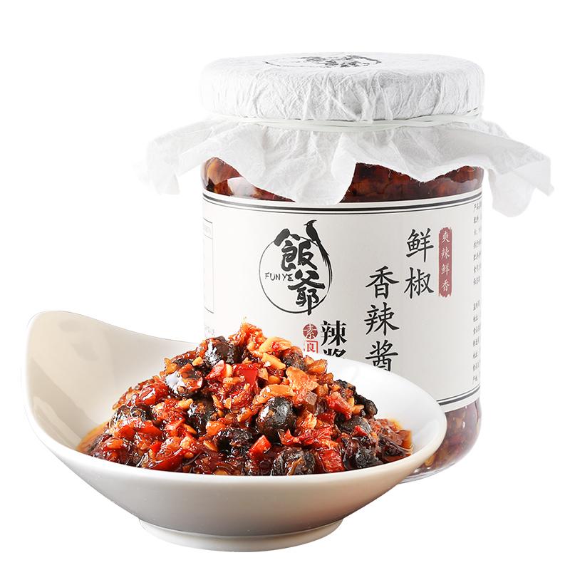 饭爷 鲜椒香辣酱220g/瓶