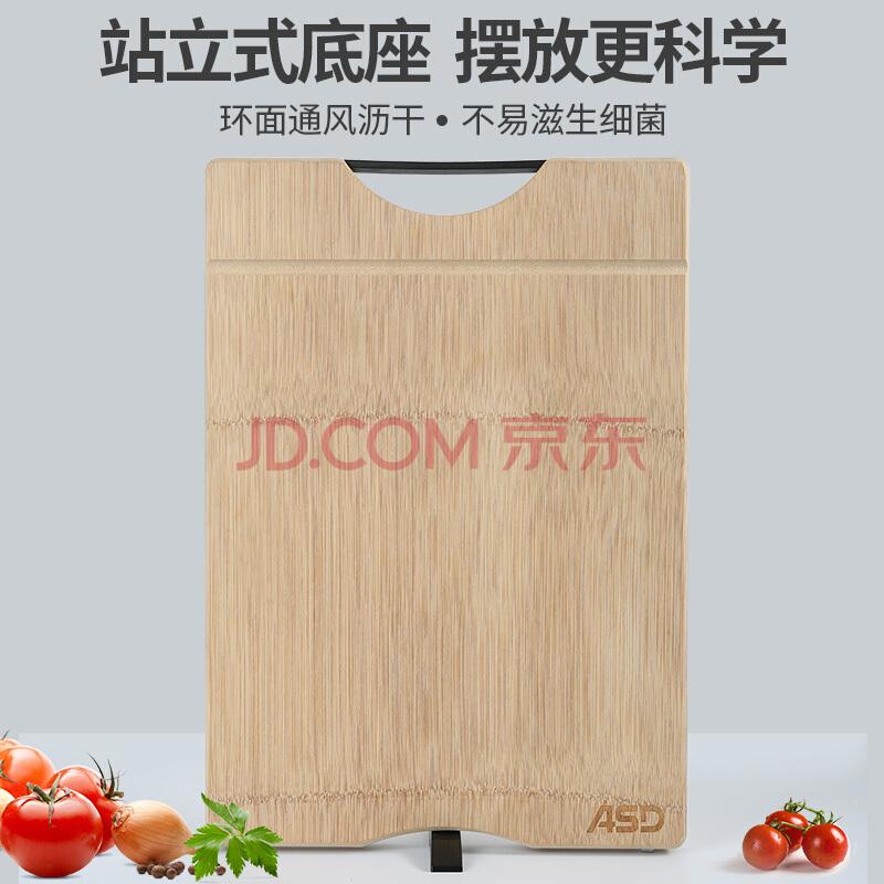 爱仕达(ASD)菜板 3CM加厚 天然整竹砧板可悬挂可立 婴儿辅食水果案板面板 竹林轻语系列GJ28B1WG-H 40*28*3,爱仕达(ASD)
