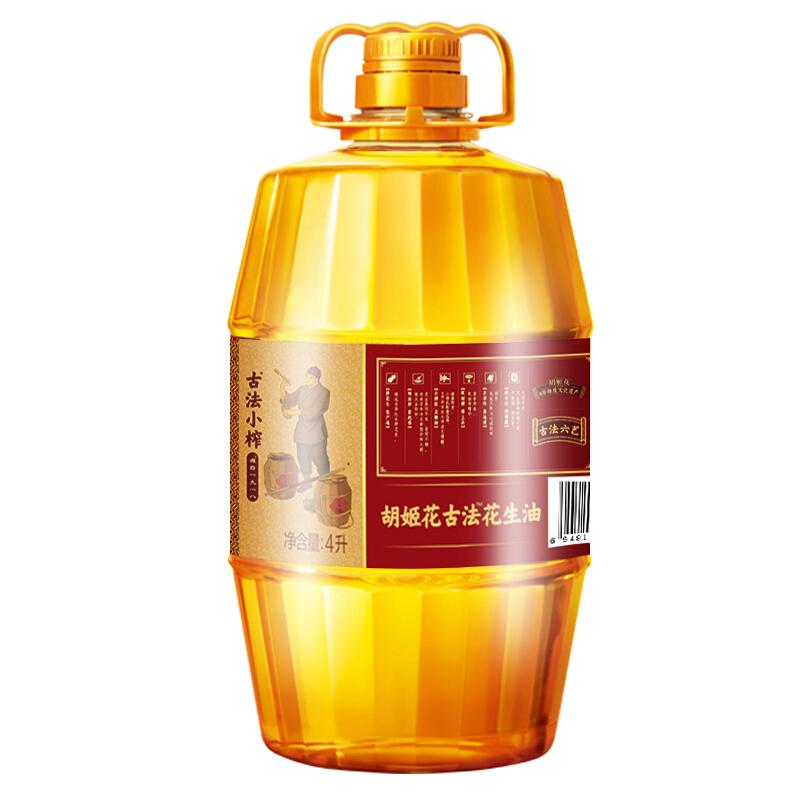 胡姬花 食用油 壓榨 古法小榨 花生油 4L