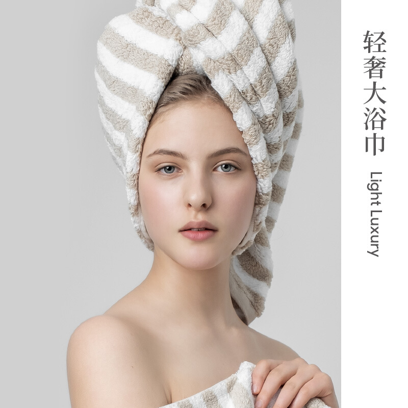 最生活(a-life)小米浴巾 纯棉加厚强吸水 阿瓦提长绒棉 素雅文艺风 棕白