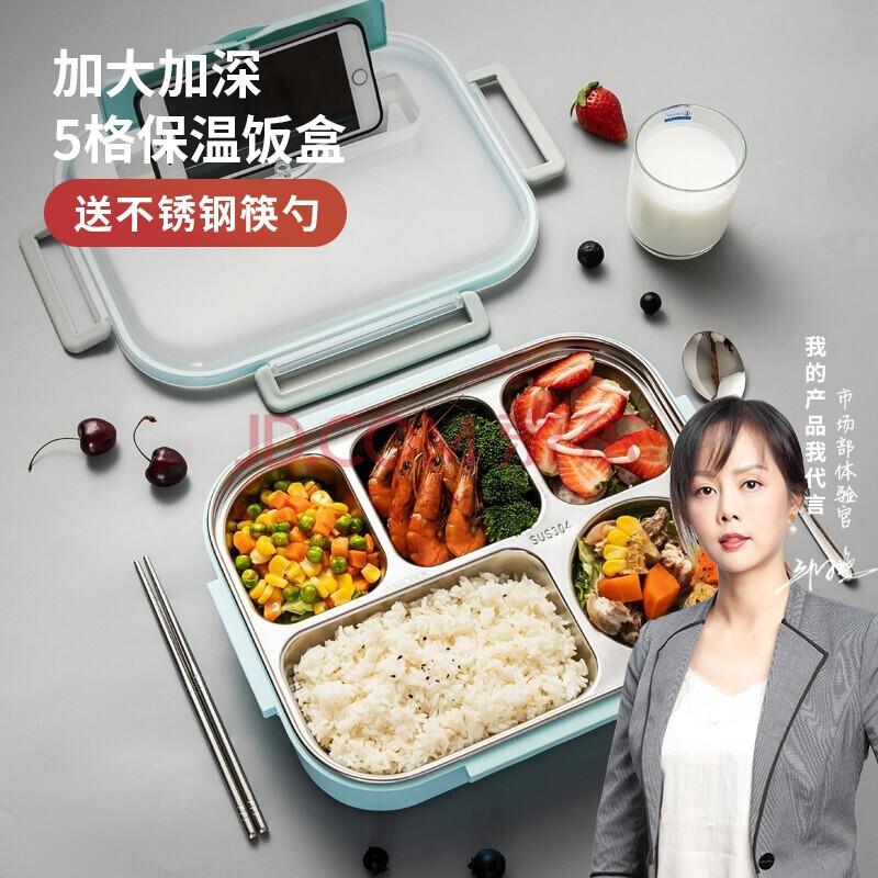 美厨(maxcook)304不锈钢饭盒 4cm加大加深五格学生饭盒保温便当盒带分隔配餐具 2L大容量MCFT111,美厨(maxcook)