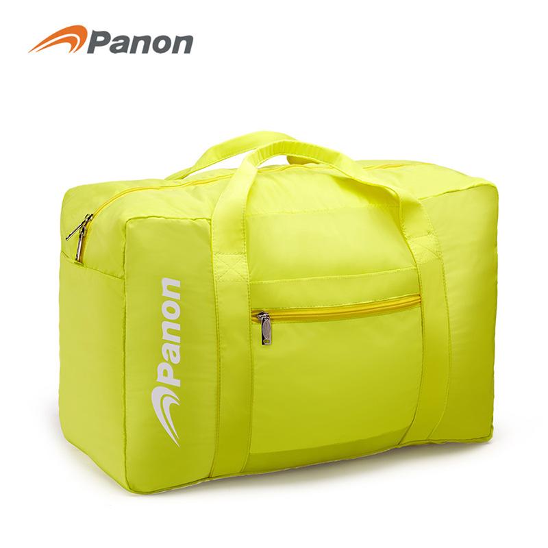 攀能 折叠旅行袋 PN-2526