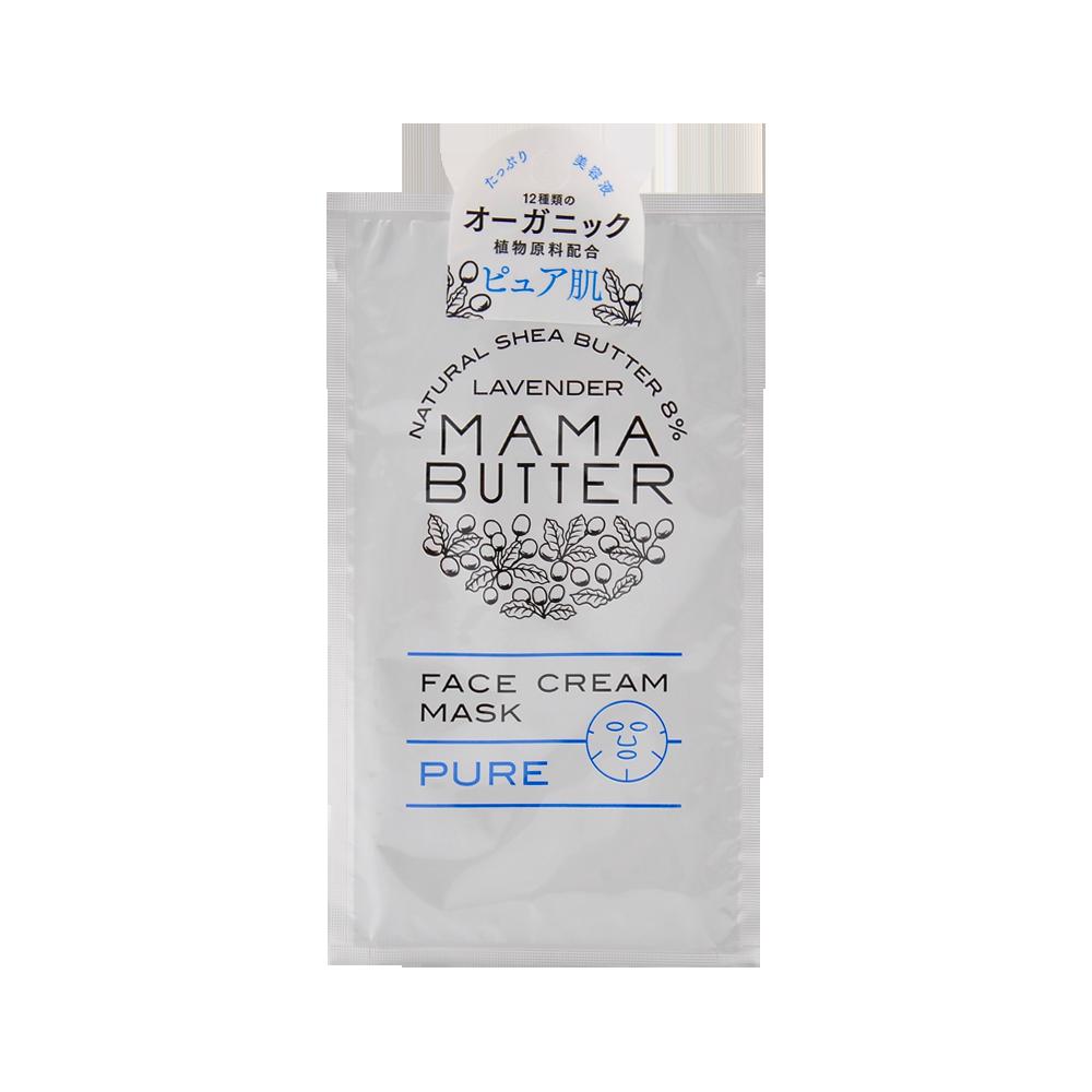 MAMA BUTTER 乳木果面膜 保湿 1片