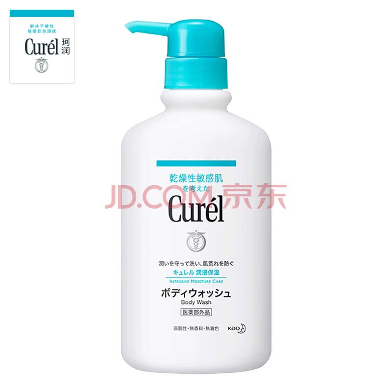 日本珂润(Curel)润浸保湿沐浴液 420ml(保湿 补水 滋润 温和 全家可用 花王 原装进口),珂润(Curel)