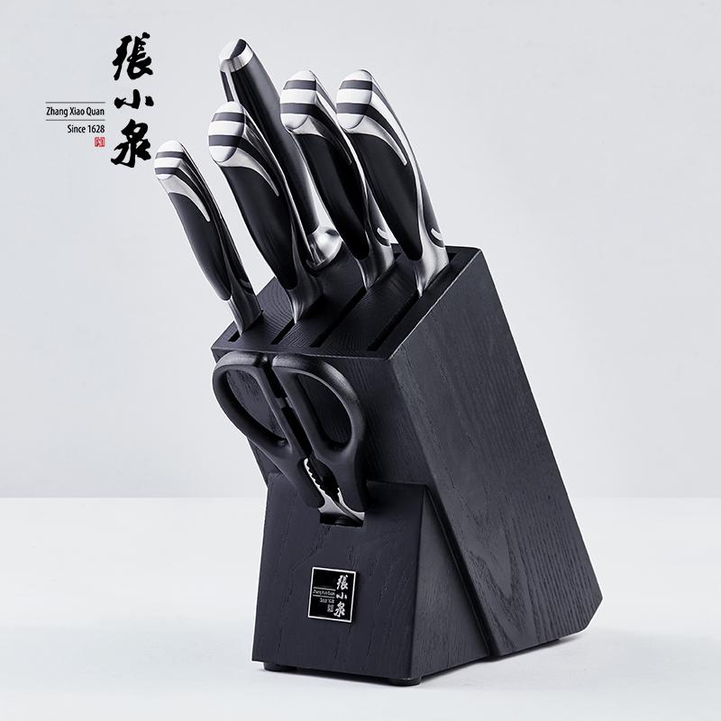 【中华老字号】张小泉龙雀不锈钢刀具套装钼钒钢厨房菜刀切片刀水果刀七件套