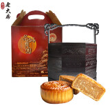 上海老大房 月饼礼盒 花好月圆提蓝 豆沙椰蓉蛋黄莲蓉五仁芝麻广式月饼 960g,老大房
