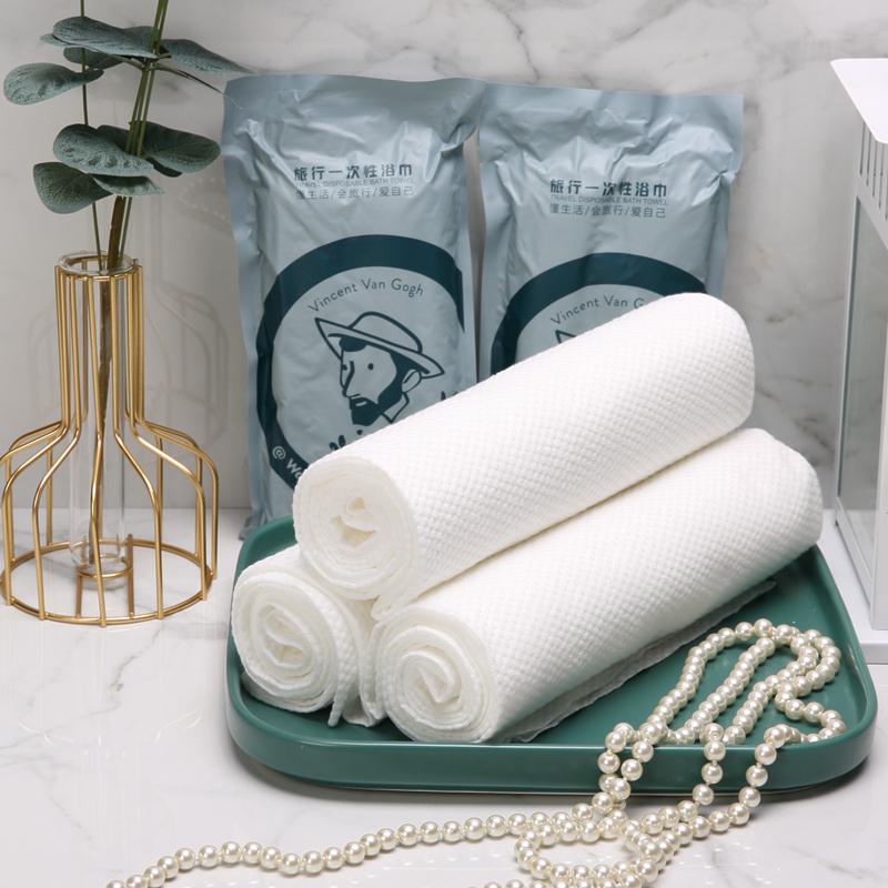 WAAGE加厚一次性浴巾純棉旅行游玩酒店運動便攜大毛巾 多規格選