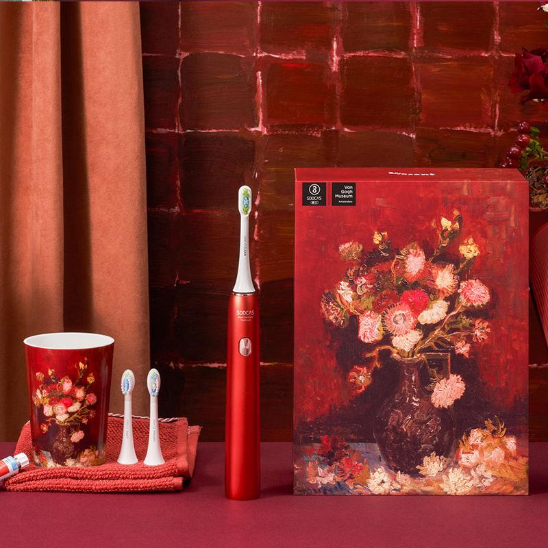素士(SOOCAS)X3U梵高款声波电动牙刷成人口腔护理智能便携情人节礼物X3U梵高联名-红菖蒲礼盒