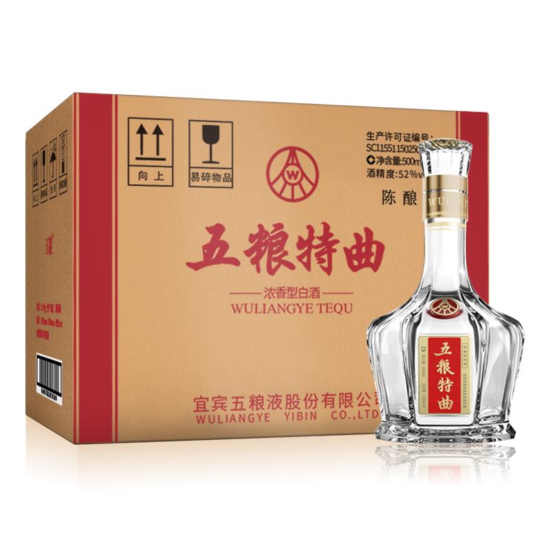 52度 五糧液股份 五糧特曲·皇冠瓶 500mlX6瓶整箱裝 濃香型 白酒