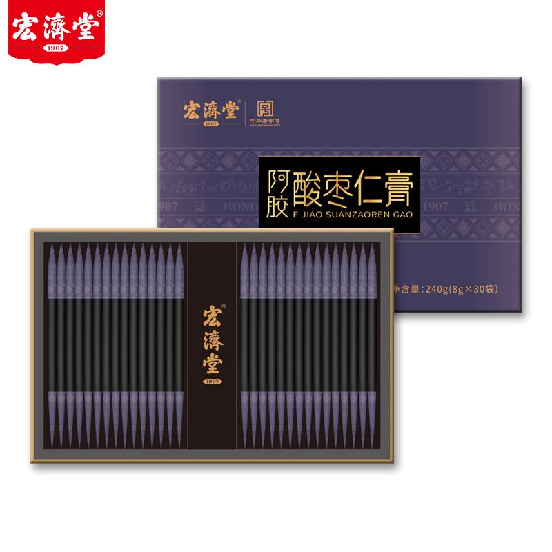 信农宜食 宏济堂阿胶酸枣仁膏240g