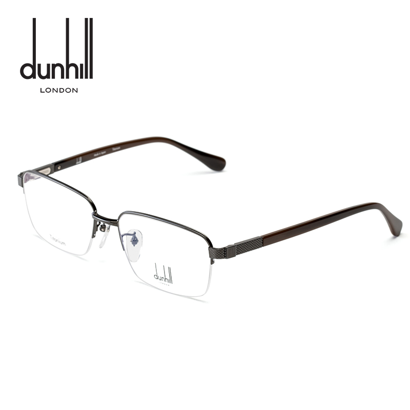 Dunhill登喜路男士镜架半框眼镜光学框超轻纯钛板材镜腿VDH110J