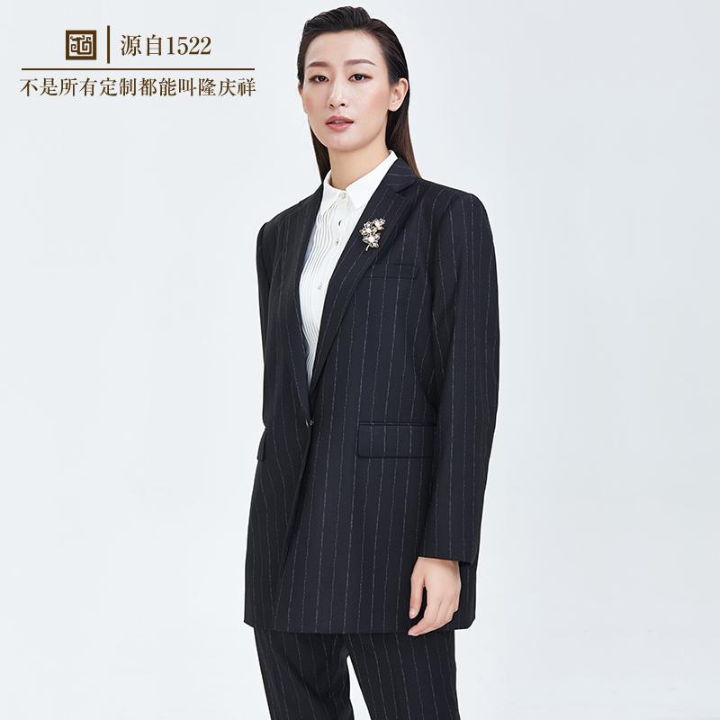 隆慶祥私人量身定制羊毛西服套裝小西裝長款西裝修身通勤職業裝
