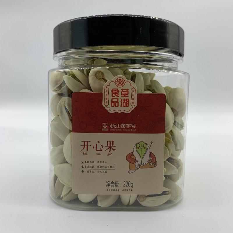 草湖食品 開心果 堅果炒貨 休閑零食 罐裝220g