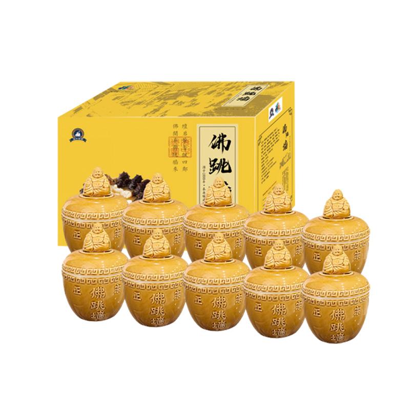 海中御宴 福州正宗佛跳墙 加热即食鲍鱼海鲜珍贵海鲜食材 合家欢乐礼盒