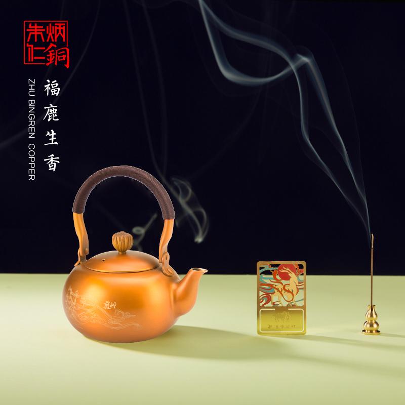 朱炳仁铜 手工复古中式养生小号泡茶壶敦煌套装礼盒福鹿生香茶壶