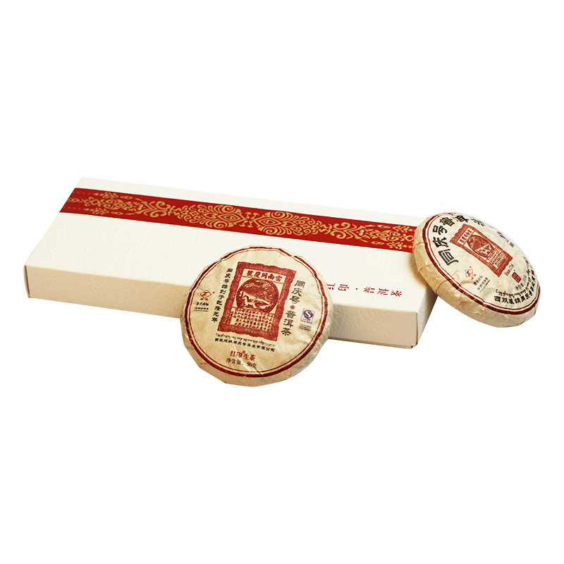 同庆号普洱茶 红印约定礼盒 100g
