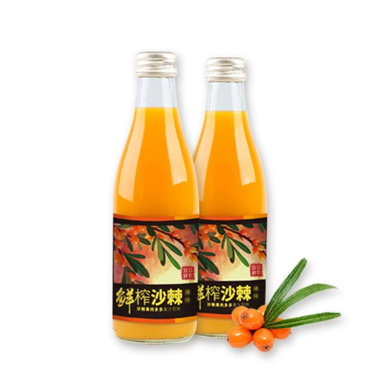 信农宜食 鲜榨果肉多多果汁饮料(原味300ml*10)