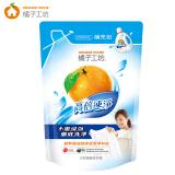 橘子工坊(Orange House)中国台湾进口 衣物清洁类天然浓缩洗衣精高倍速净补充包2000ml/袋,橘子工坊(orangehouse)