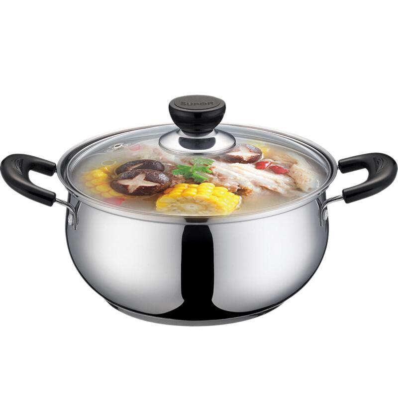 蘇泊爾(SUPOR)湯鍋304不銹鋼煮鍋 大奶鍋 復底湯鍋燃氣電磁爐通用鍋具 ST20H3