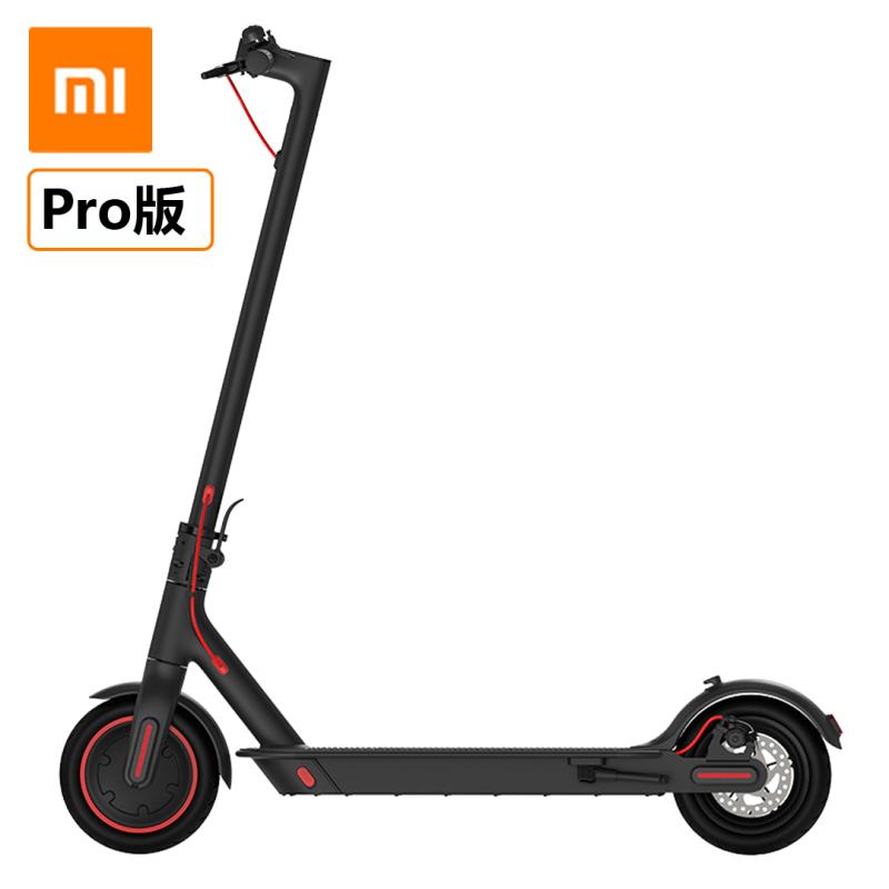 小米米家电动滑板车Pro