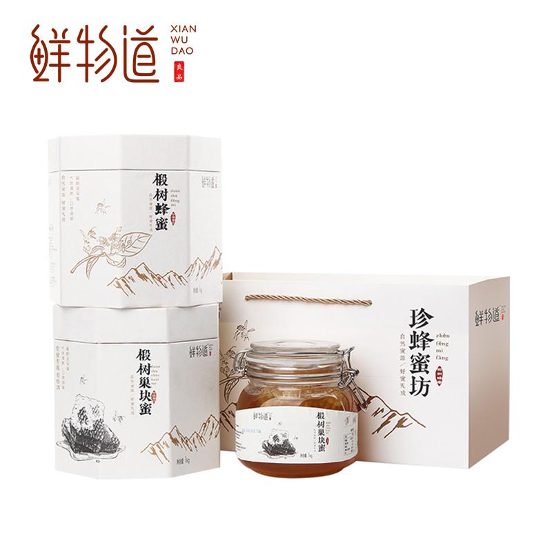 鲜物道蜂蜜—双瓶礼品盒袋装椴树巢块蜜2000g