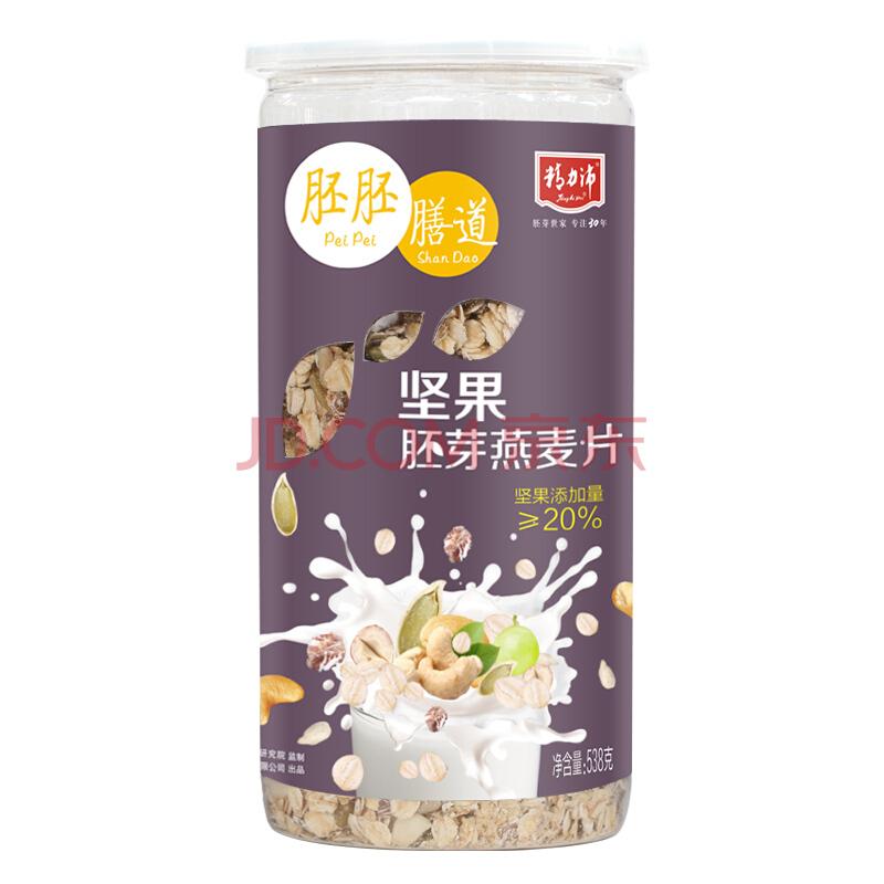 精力沛 早餐谷物 坚果胚芽燕麦片 水果麦片小麦胚芽538g,精力沛