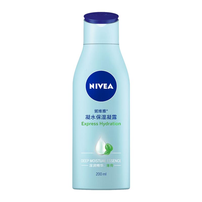 妮维雅(NIVEA)凝水保湿凝露200ml(身体乳 补水保湿)