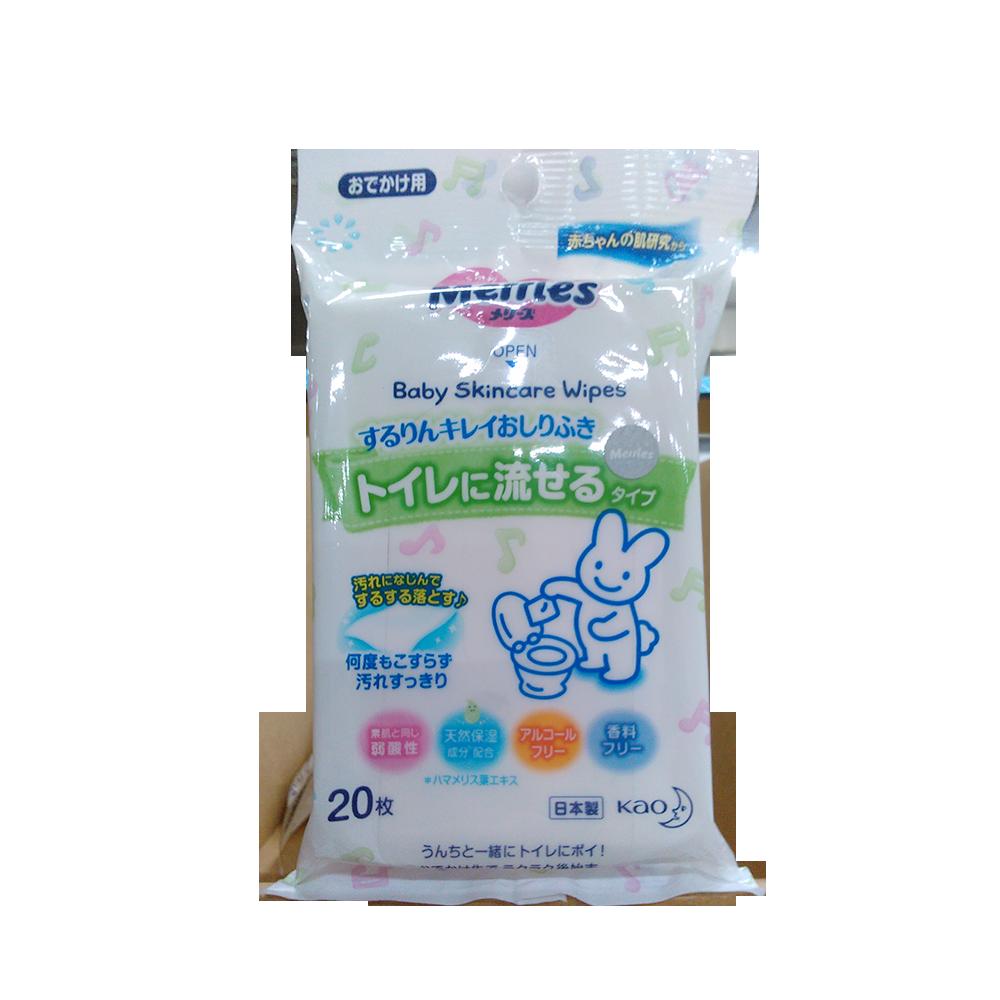 KAO 花王 便攜式嬰兒柔軟護膚濕巾 20片