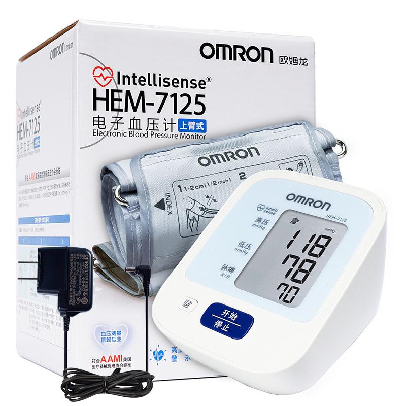 欧姆龙电子血压计HEM-7125 家用上臂式血压测量计大屏血压测量仪