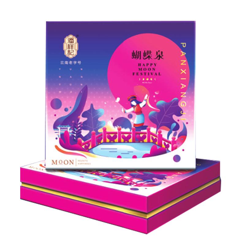 潘祥記中秋月餅禮盒裝—蝴蝶泉6口味970g