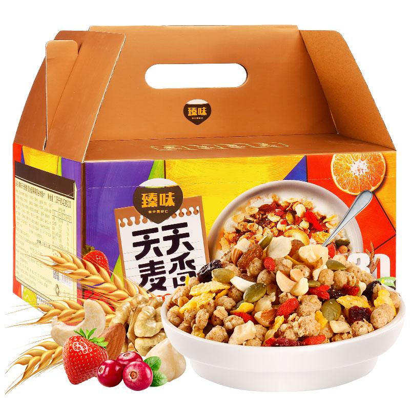 臻味 天天麦香坚果果蔬混合麦片 水果燕麦片营养早餐代餐 1260g礼盒装