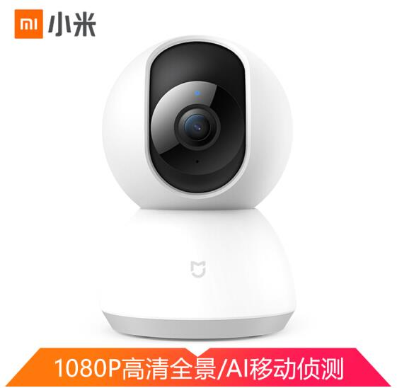 小米智能摄像机云台版1080P摄像头