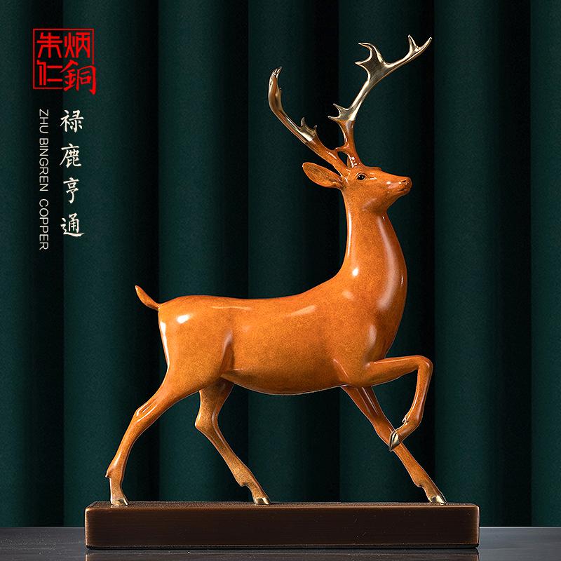 朱炳仁铜 新中式创意家居桌面风水小鹿摆件装饰工艺品禄鹿亨通