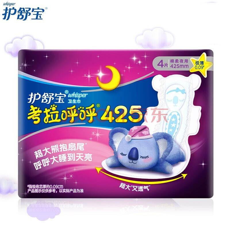 护舒宝(Whisper)超薄夜用 考拉呼呼卫生巾 425mm 4片(极薄),护舒宝