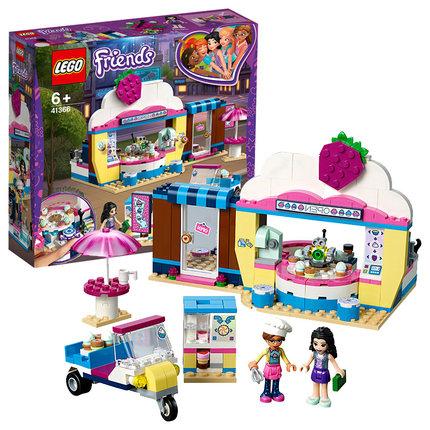 乐高LEGO 好朋友系列Girls 女孩迪士尼公主冰雪奇缘拼插积木玩具 角色扮演