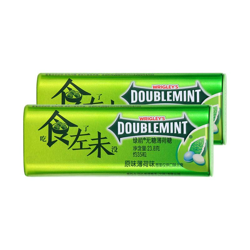 綠箭薄荷糖原味薄荷鐵罐35粒*15罐