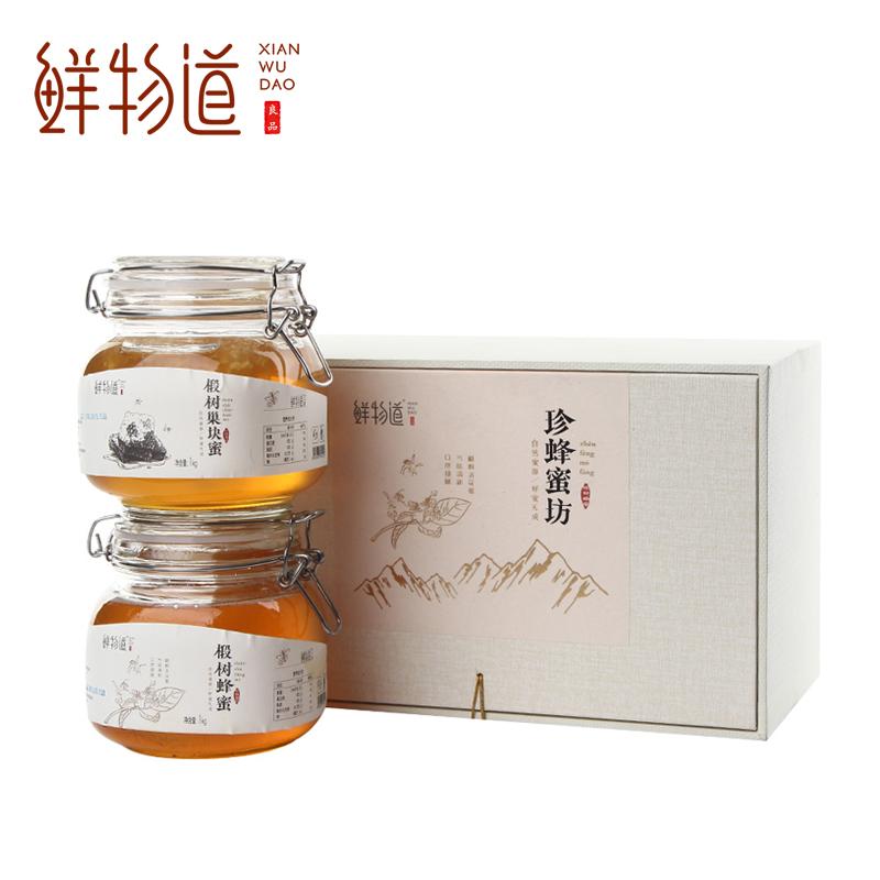 鲜物道蜂蜜——椴树蜜巢块蜜双瓶装礼盒2000g