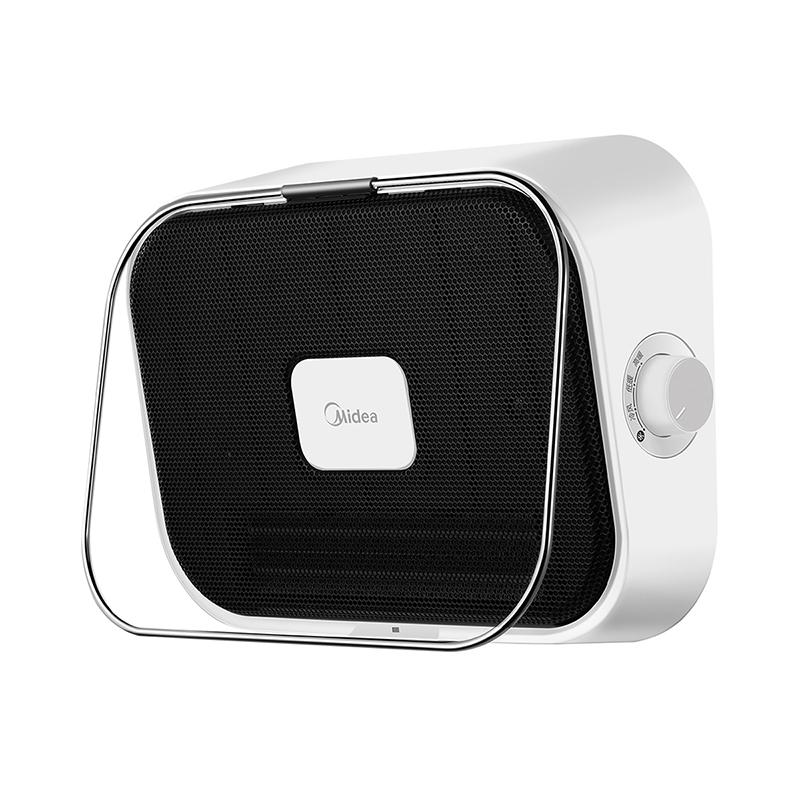 Midea/美的 HFY20Y 取暖器/电暖器/电暖气家用 壁挂/卧式/台式 防水速热暖风机