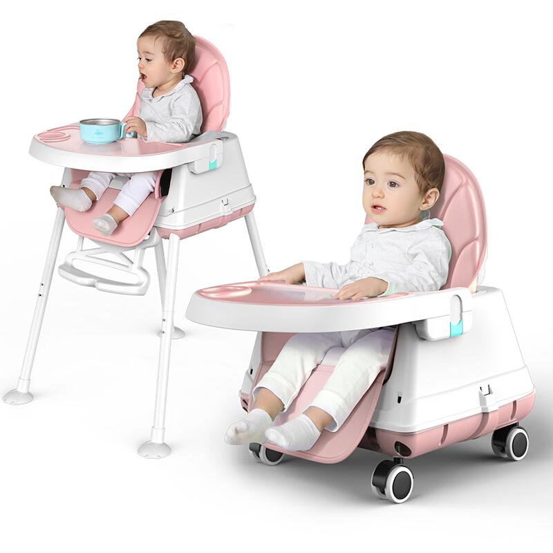 小主早安(BeBeMorning)婴儿餐椅儿童多功能可折叠便携式吃饭桌椅哄娃神器宝宝餐椅 2-2旗舰款公主粉