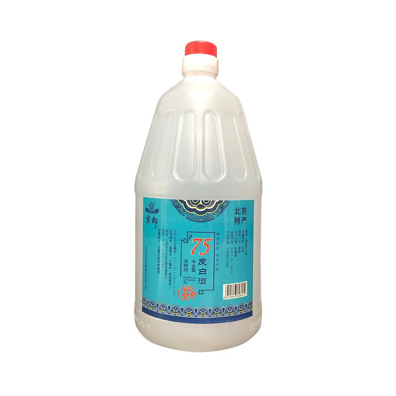 京都白酒75度2000ml 清香型白酒