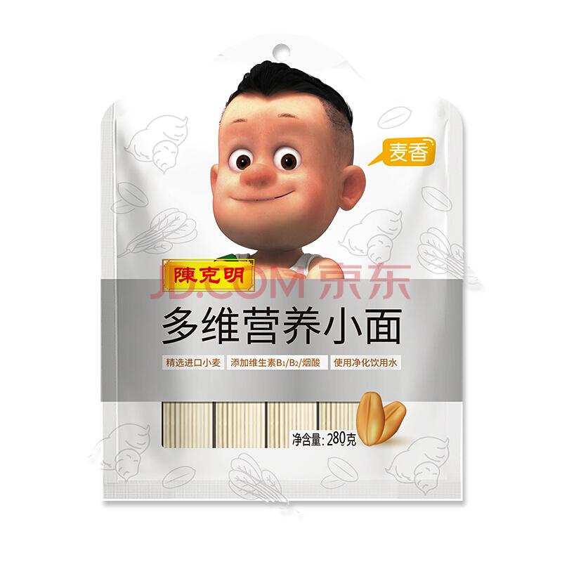 陈克明面条 多维营养小面 儿童挂面 添加维生素麦香原味营养儿童面280g,陈克明