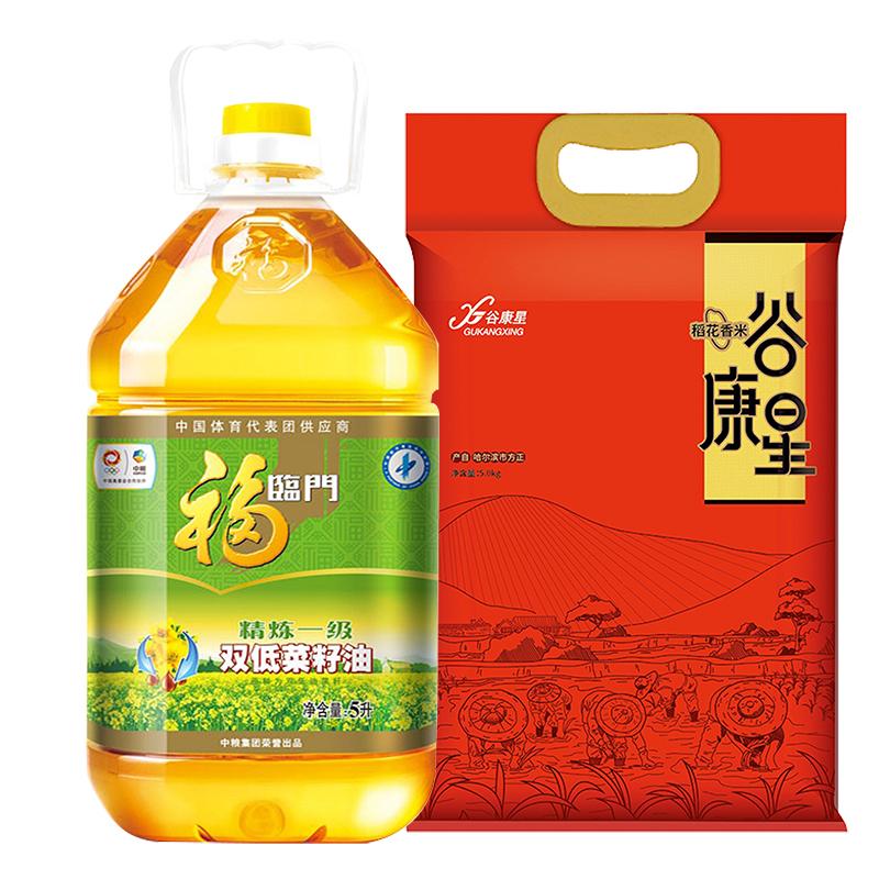 【福临门】米油套装