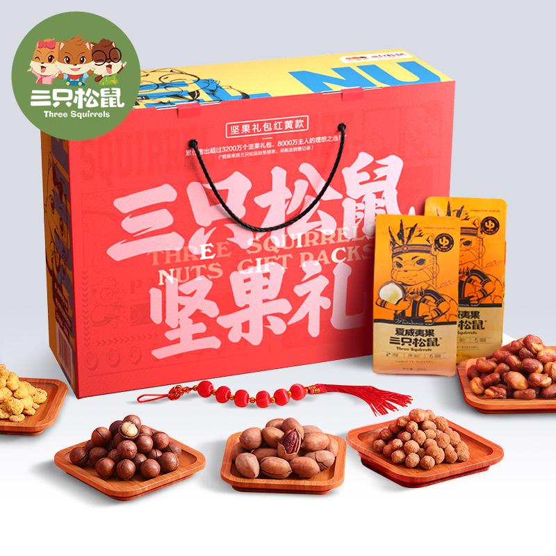 三只松鼠【堅果大禮包1393g/7袋】零食每日堅果干果混合送禮禮盒