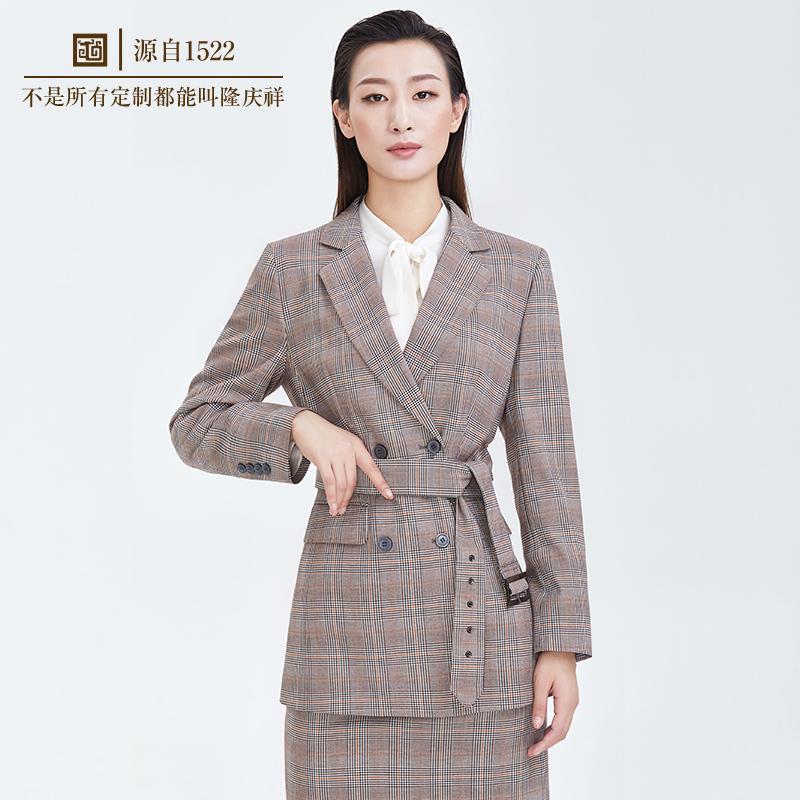 隆慶祥私人量身定制女羊毛西服套裝長款西裝小西裝修身通勤職業裝