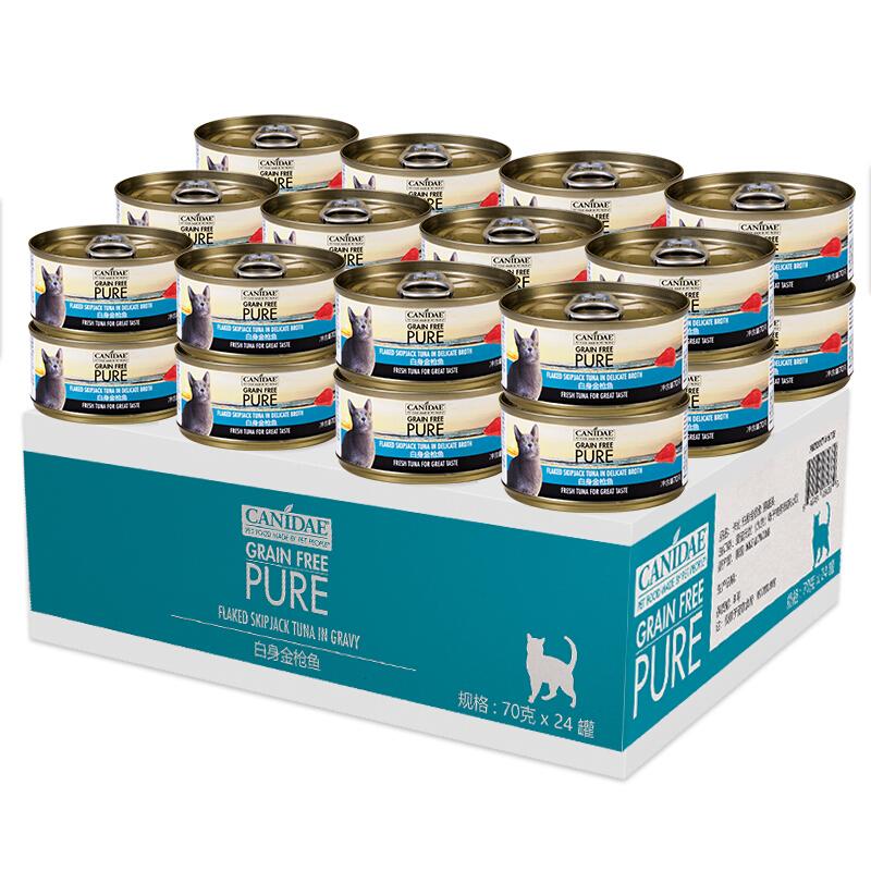 美國進口卡比 Canidae 寵物貓罐頭貓濕糧貓糧天然無谷白身金槍魚貓罐頭70g*24整箱裝